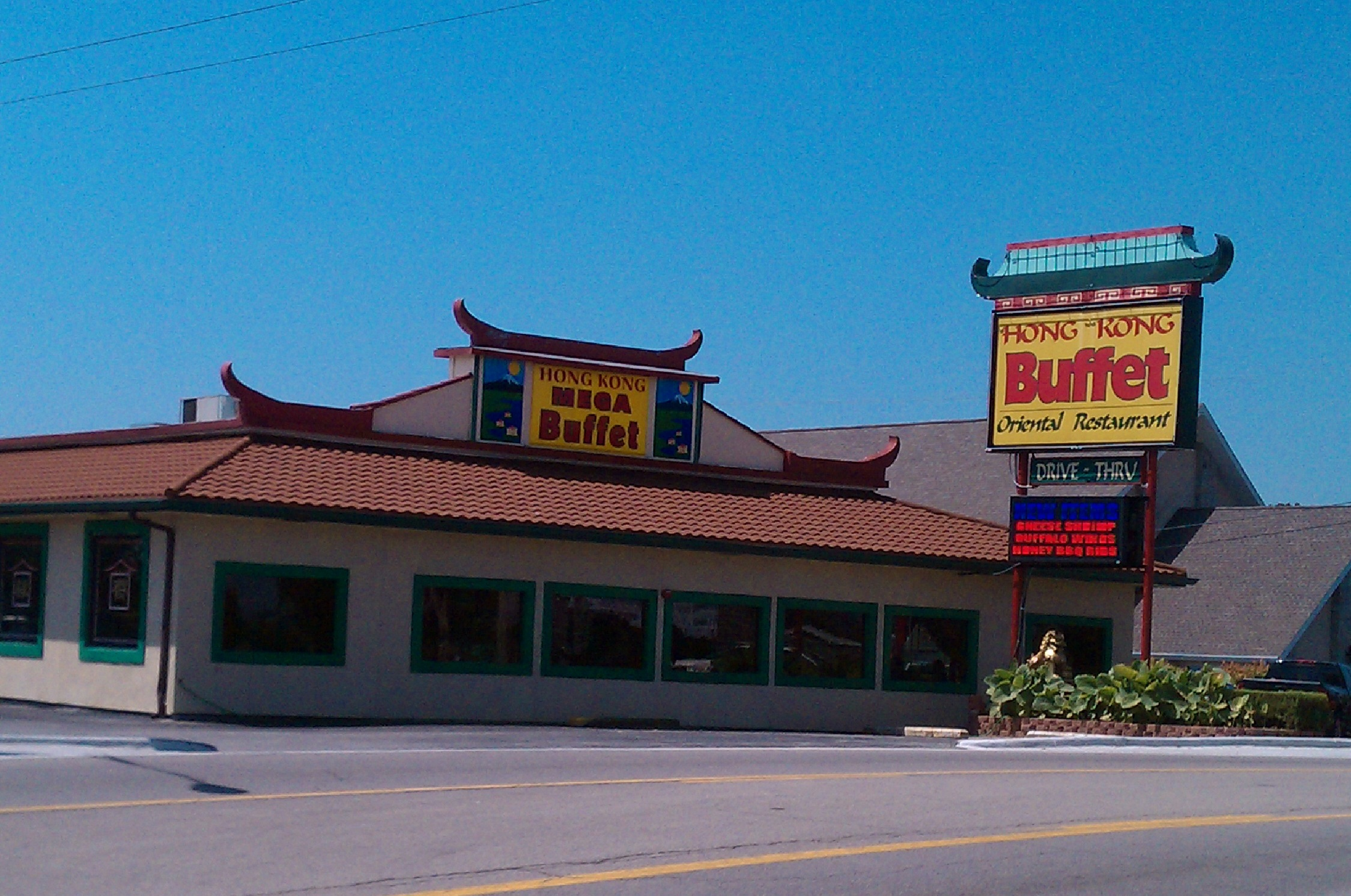 Hong Kong Buffet Hot Spots Of Branson Missouri